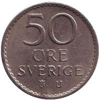Монета 50 эре. 1970 год, Швеция.