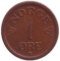 Монета 1 эре. 1957 год, Норвегия.