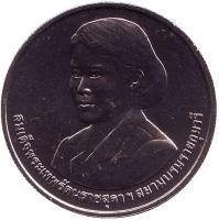 60 лет со дня рождения Принцессы Сириндхорн. Монета 20 батов. 2015 год, Таиланд.