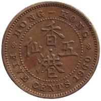 Монета 5 центов. 1960 год, Гонконг.
