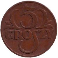 Монета 5 грошей. 1937 год, Польша.