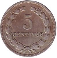 Монета 5 сентаво. 1956 год, Сальвадор.