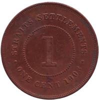 Монета 1 цент. 1908 год, Стрейтс Сетлментс.