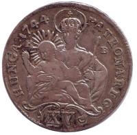 Монета 15 крейцеров. 1744 год, Австро-Венгерская империя.