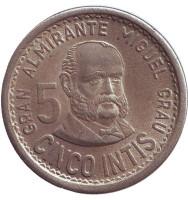 Мигель Грау. Монета 5 инти. 1987 год, Перу. Из обращения.