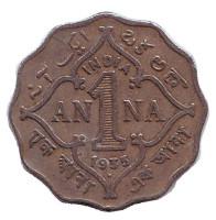 """Монета 1 анна. 1935 год, Британская Индия. (""""•"""" - Бомбей)"""