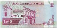 Банкнота 2 лиры. 1967 (1994) год, Мальта.