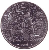 Чемпионат Европы по футболу 2016. Удар. Монета 10 евро. 2016 год, Франция.