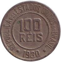 Монета 100 рейсов. 1930 год, Бразилия.