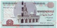Мечеть Ахмеда Ибн Тулуна. Банкнота 5 фунтов. 2016 год, Египет.