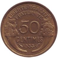 "Монета 50 сантимов. 1933 год, Франция. (Закрытая ""9"")"