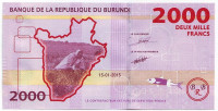 Банкнота 2000 франков. 2015 год, Бурунди.