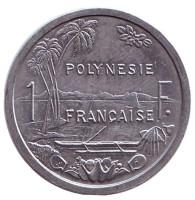 Монета 1 франк, 1992 год, Французская Полинезия. UNC.