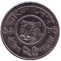 Тигр. Монета 25 пойш. 1984 год, Бангладеш.