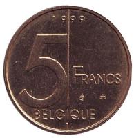 Монета 5 франков. 1999 год, Бельгия. (Belgique)