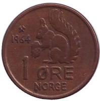 Белка. Монета 1 эре. 1964 год, Норвегия.