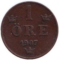 Монета 1 эре. 1907 год, Швеция.