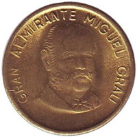 Мигель Грау. Монета 5 сентимов. 1985 год, Перу.