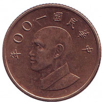 Чан Кайши. Монета 1 юань. 2011 год, Тайвань.
