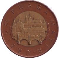 Прага. Монета 50 крон. 1993 год, Чехия.