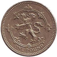Лев. Монета 1 фунт. 1994 год, Великобритания.