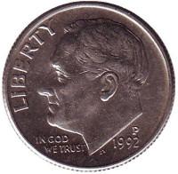 Рузвельт. Монета 10 центов. 1992 (P) год, США.