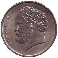 Демокрит. Монета 10 драхм. 1982 год, Греция.