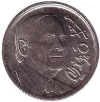 Жоан Миро. Монета 10 песет. 1993 год, Испания.