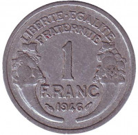 Монета 1 франк. 1946 год, Франция.