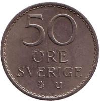 Монета 50 эре. 1972 год, Швеция.