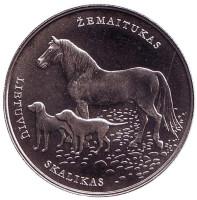 """Литовская гончая и жемайтская лошадь. (Жемайтукас). Серия """"Литовская природа"""". Монета 1,5 евро. 2017 год, Литва."""