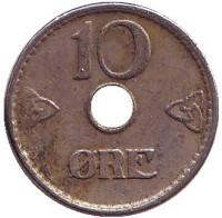 Монета 10 эре. 1949 год, Норвегия.