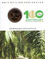 100-летие малазийской индустрии пальмового масла. Монета 1 ринггит. 2017 год, Малайзия.