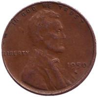 Линкольн. Монета 1 цент. 1950 год (S), США.