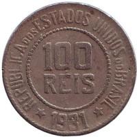 Монета 100 рейсов. 1931 год, Бразилия.