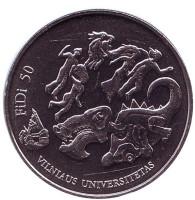 50 лет Дню физиков в Вильнюсском университете. Монета 1,5 евро. 2018 год, Литва.
