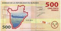 Банкнота 500 франков. 2015 год, Бурунди.
