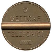 Телефонный жетон. 7709. Италия. 1977 год. (Отметка: IPM)