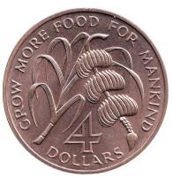 ФАО. Бананы. Монета 4 доллара. 1970 год, Гренада.