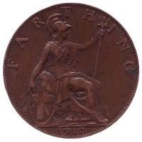 Монета 1 фартинг. 1917 год, Великобритания.