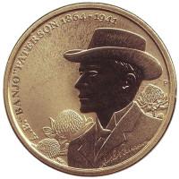 """Эндрю """"Банджо"""" Патерсон. Монета 1 доллар. 2014 год, Австралия."""