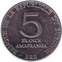 Монета 5 франков, 1980 год, Бурунди.
