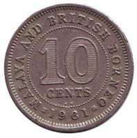 Монета 10 центов. 1961 год (KN), Малайя и Британское Борнео.