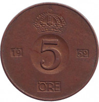 Монета 5 эре. 1952 год, Швеция.