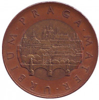 Прага. Монета 50 крон. 2009 год, Чехия. Из обращения.
