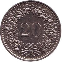Монета 20 раппенов. 1977 год, Швейцария.