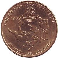 XV Игры Юго-Восточной Азии. Монета 5 ринггит. 1989 год, Малайзия.