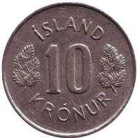 Монета 10 крон. 1980 год, Исландия. Из обращения.