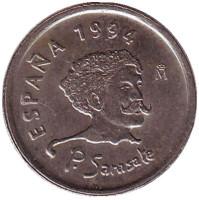 Пабло де Сарасате. Скрипка. Монета 10 песет. 1994 год, Испания.