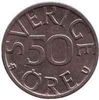 Монета 50 эре. 1978 год, Швеция.